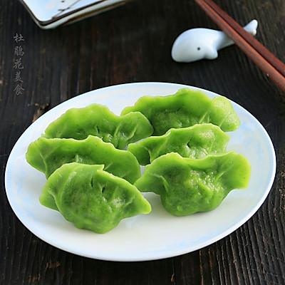 最春天的味道——荠菜水饺