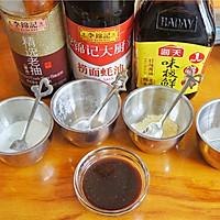 茄汁藕饼的做法图解9