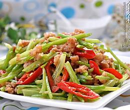 芹菜炒肉末的做法