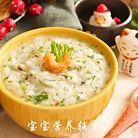 白萝卜香菇海米粥
