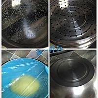 菠菜红枣养生小馒头的做法图解3