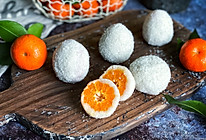 #餐桌上的春日限定#冰糖橘大福的做法