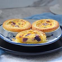 紫薯蛋挞#跨界烤箱 探索味来#