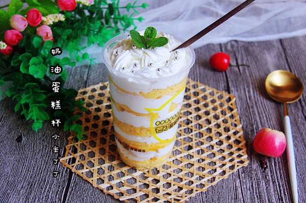 奶油蛋糕杯