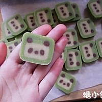 【熊猫饼干】的做法图解17