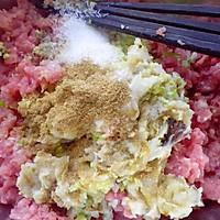 酸菜猪肉水饺的做法图解3