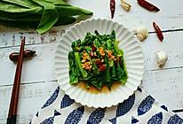 #寻味外婆乡#蒜香油麦菜的做法