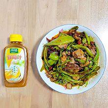 #太太乐鲜鸡汁玩转健康快手菜#辣椒炒肉