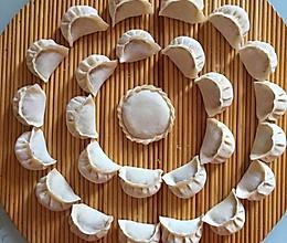 素茄子馅饺子的做法