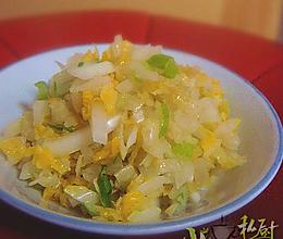 拌酸菜芯的做法
