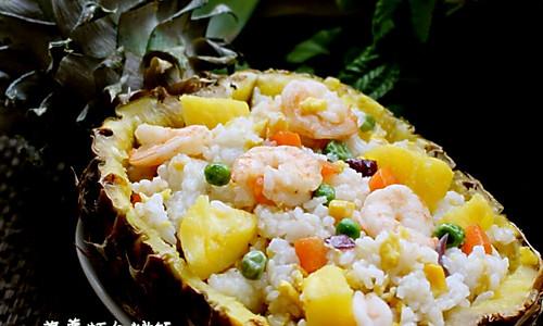 菠萝虾仁炒饭的做法