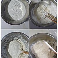 蒙古馅饼的做法图解1