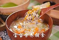 海米丝瓜蛋花羹的做法