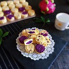 #馅儿料美食,哪种最好吃#紫薯绿豆糕