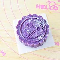 紫薯南瓜月饼的做法图解13
