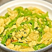 迷迭香美食| 青椒炒鸡蛋的做法图解13