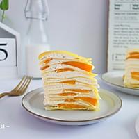 #精品菜谱挑战赛#芒果千层的做法图解16