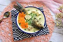 #父亲节,给老爸做道菜#鲫鱼豆腐汤的做法