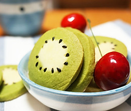 栩栩如生的猕猴桃小饼干的做法