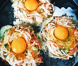 鸟巢土豆丝饼的做法