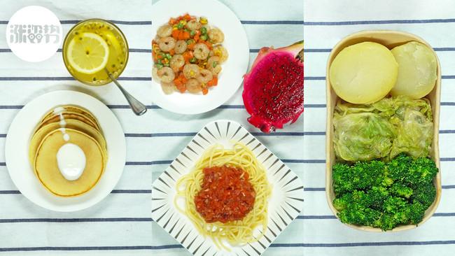 水煮青菜的日子翻篇了,这样的减肥餐好吃又享瘦!的做法