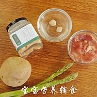鸡肝饼佐芦笋浓汤的做法图解1
