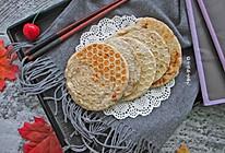 #年味十足的中式面点#超薄肉饼的做法