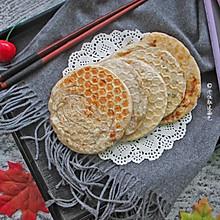 #年味十足的中式面点#超薄肉饼