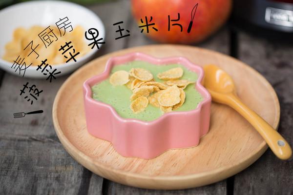 每逢佳节胖三斤!低脂消食的菠菜苹果玉米片的做法