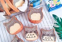 儿童营养早餐首选——黑芝麻酱龙猫吐司的做法