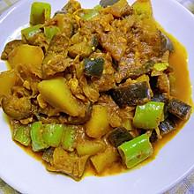 印度咖喱土豆茄子