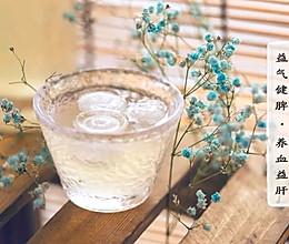 【唐·荔枝酒】杨贵妃代言的荔枝甜露 1300年前的玉液琼浆的做法