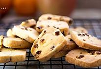 葡萄干饼干的做法