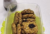 自制燕麦轻身饼干的做法