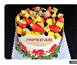 祝寿水果蛋糕(竖卷)的做法