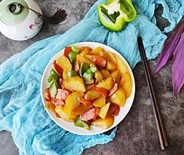 #肉食者联盟#青椒炒土豆!比肉还好吃!的做法