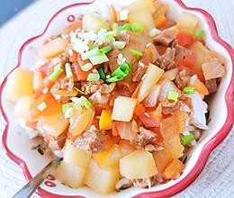 番茄土豆牛肉汤饭的做法