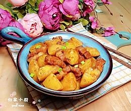 红烧肉土豆 #下饭红烧菜#的做法