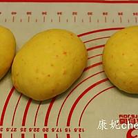 百分百胡萝卜吐司#长帝烘焙节(刚柔阁)#的做法图解5
