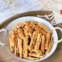 #福气年夜菜#巨好吃的椒盐杏鲍菇,比吃小酥肉还过瘾的做法图解11