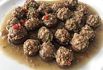 宫煲仙菇肉的做法