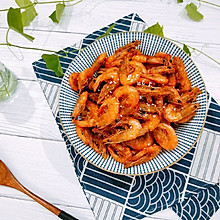 #花10分钟,做一道菜!#椒盐炸虾