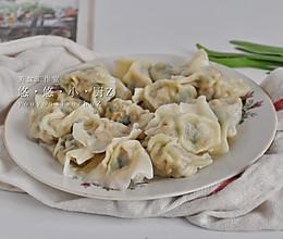 #憋在家里吃什么#杀菌又好吃-韭菜肉饺子的做法
