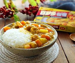 土豆鸡腿日式咖喱饭#百梦多Lady咖喱#的做法