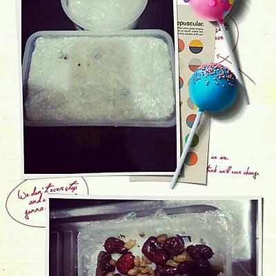 红枣切糕的做法 步骤2