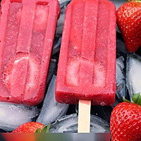 完美草莓冰棒