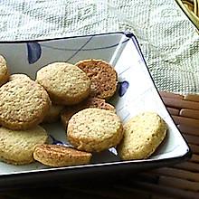香草砂糖饼干+#约会MOF#