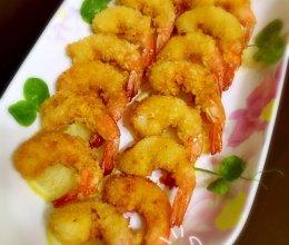 黄金虾的做法