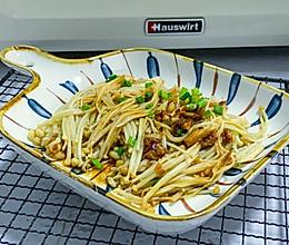 烤蒜蓉金针菇的做法