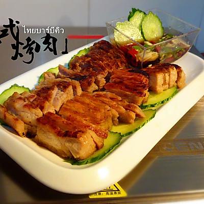 泰式烤肉[曼谷风味]